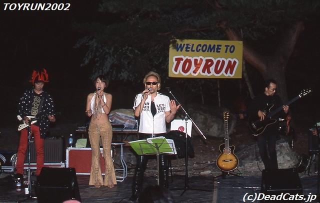 toyrun2002live_001_GF