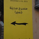 Dubai di?a 3 Atlantis Venecia arabe 05
