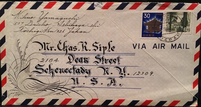 Envelope by Kikuo Yamaguchi
