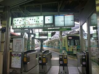 Demachiyanagi Station, Eiden | by Kzaral