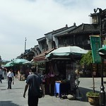 Hangzhou 39