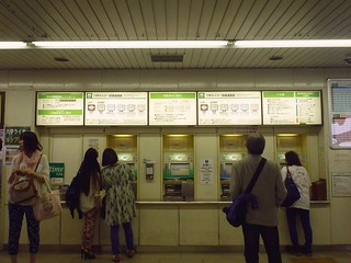 Sumiyoshi Station, Rokko Liner | by Kzaral