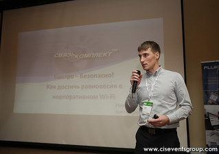ADCAC&AIPBIT-2015 (Rostov-on-Don, 22.01)   by CIS Events Group
