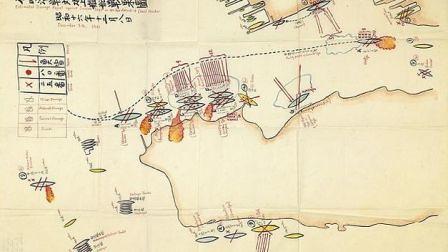 Mapa de Pearl Harbor que realizado por Mitsuo Fuchida