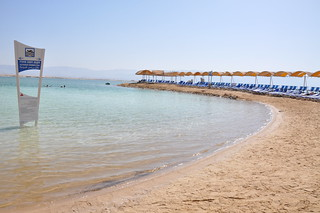 Authorised swimming zone on the Dead Sea shore - Earth's lowest elevation on land