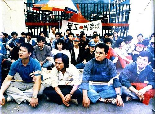 圖02  1989年遠化5月罷工期間,工會會員在封鎖線前聽取工運