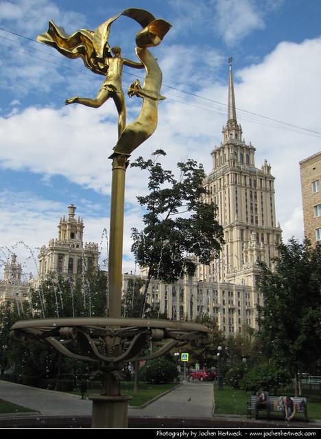 Hotel Ukraina, Moscow, Russia