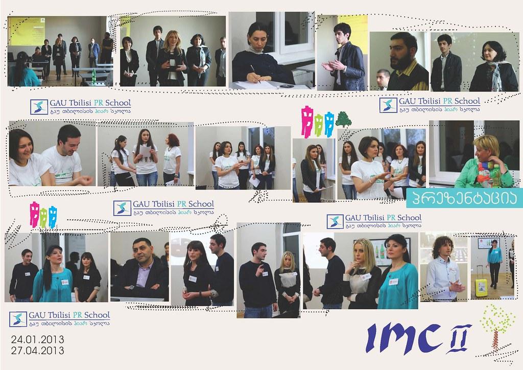 PRSchool - Album_ IMC №1 - №2