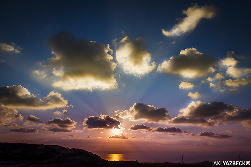 blue autumn sunset red sea summer panorama lebanon cloud sun mountain fall colors clouds landscape photography amazing cool nikon scenery warm waves south nation september southern breathtaking d3s