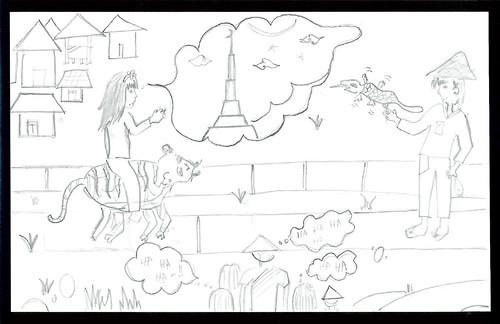 Bayat - Drawing 101-111-17