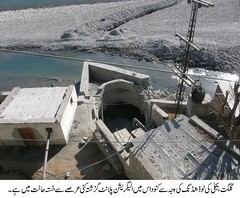 Irrigation plant in Konodas Gilgit not in workable condition due to negligence of the concerned departments