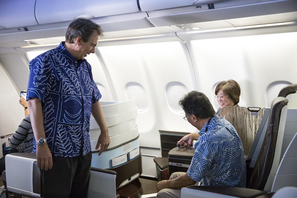 Employee & HawaiianMiles Members Premium Cabin Preview