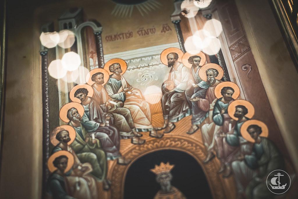 19 июня 2016, День Святой Троицы. Пятидесятница / 19 June 2016, Trinity Sunday. Pentecost