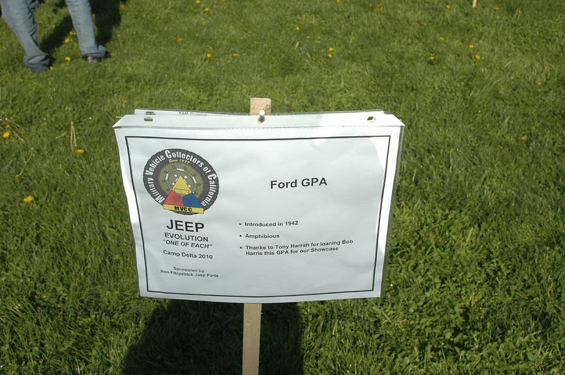 福特GPA(1)