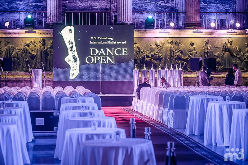 2014-04-28_Ethnographic_Museum_Danceopen_Awards-2444