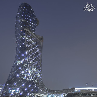 Abu Dhabi hotel, Hyatt Capital Gate