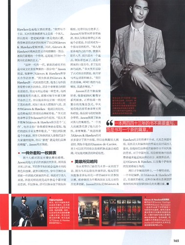 Elle men China interview January 2015 | by noblehua1