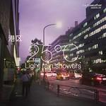 空の色がちょっと変。 #instaweather #sky #空 #新橋 #東京 #tokyo