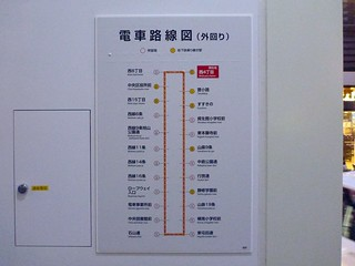 Sapporo City Tram Nishi-Yonchome Station   by Kzaral