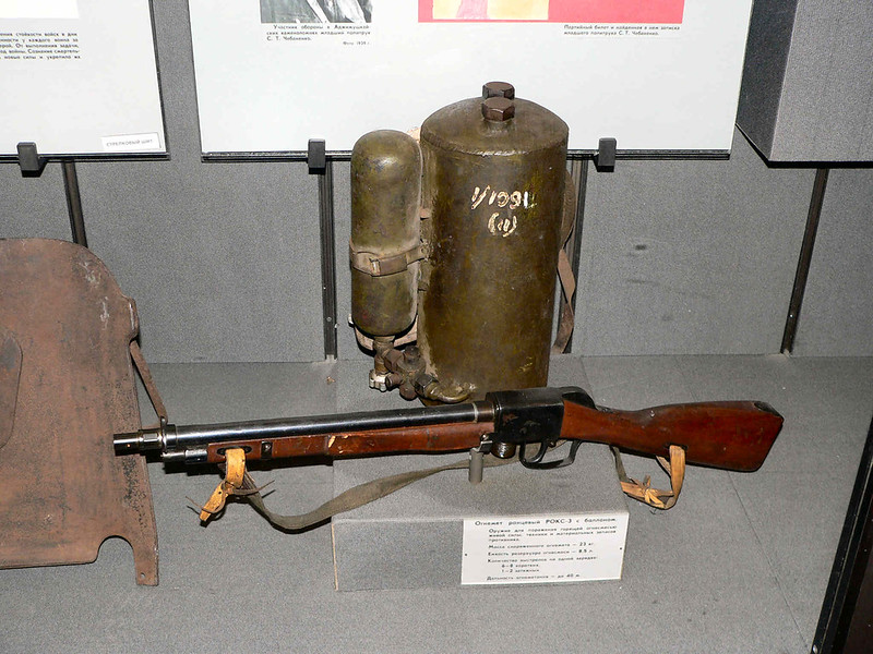 ROKS-3 Flamethrower (1)