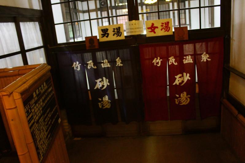 2014-05-03_00164_九州登山旅行.jpg