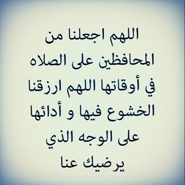 استغفر الله العظيم وأتوب إليه اللهم صل على محمد استغفر Flickr