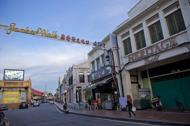 MYS016 Jonker Walk - Malacca - Malaysia