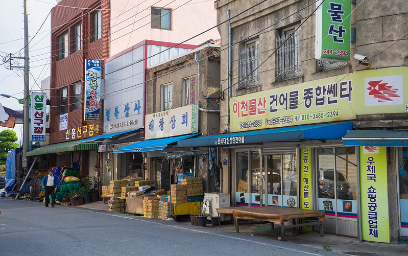 Colonial cement and brick building, Mokpo, South Korea
