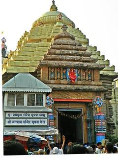 Jagannath Temple - Lions Gate