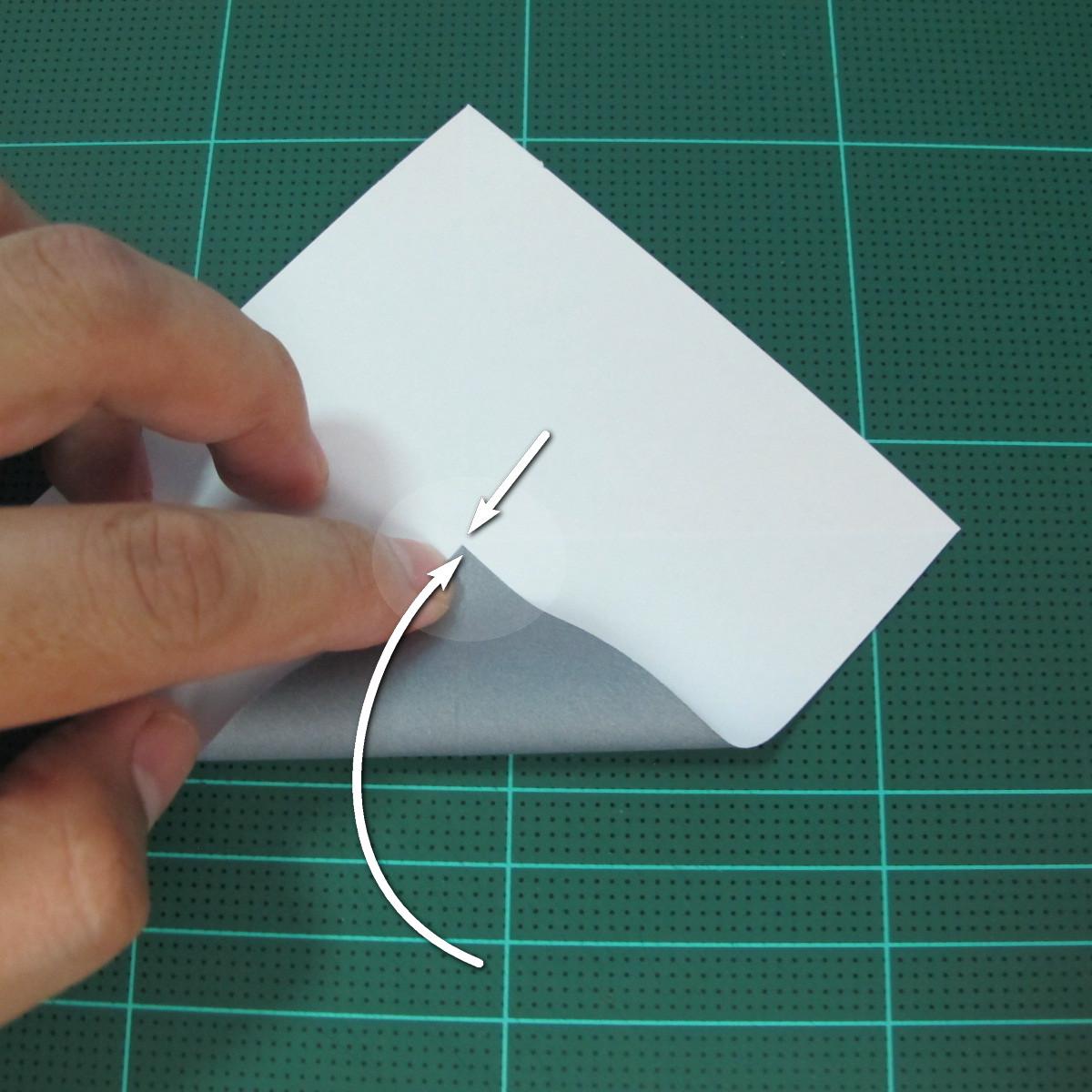 วิธีพับกล่องของขวัญแบบโมดูล่า (Modular Origami Decorative Box) โดย Tomoko Fuse 005