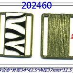 GZ-202460--斑馬紋--青銅色
