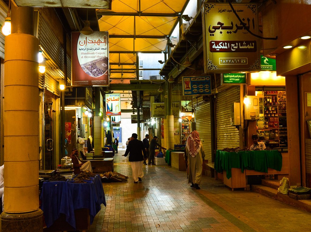 incense souk in downtown Riyadh | Francisco Anzola | Flickr