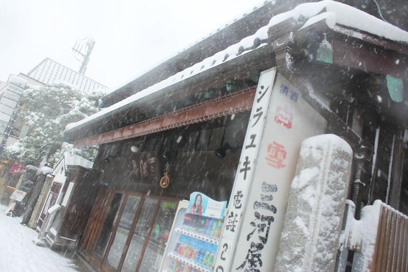 雪の鎌倉_35