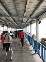 Taipa Temporary Ferry Terminal