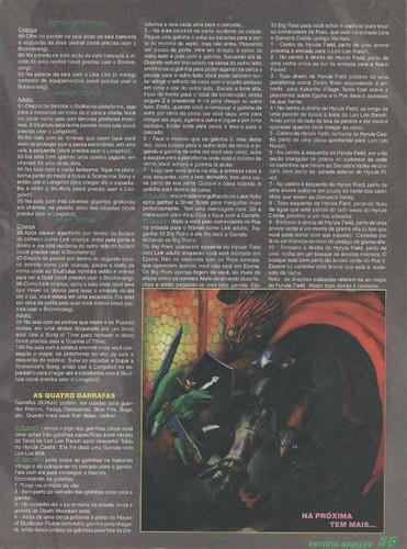 Gamers n. 37 - p.5