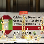 Guangzhou Variety Show at the City Recital Hall