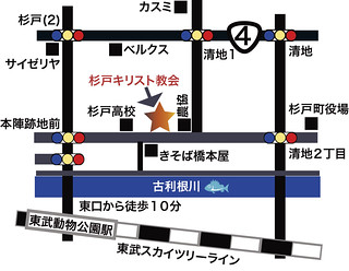 MAP OF SUGITO CHRIST CHURCH | by nomachishinri
