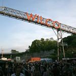 Fri, 21/06/2013 - 7:59pm - Wilco's music-art celebration in North Adams, MA, June 2013. Photo by Laura Fedele