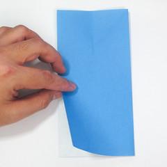 วิธีการตัดกระดาษเป็นห้าเหลี่ยมจากกระดาษสี่เหลี่ยมจตุรัส 009