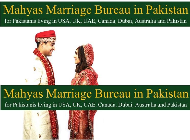 matchmaking pakistan