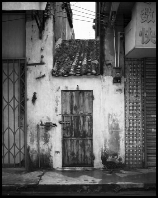 wooden door tile roof