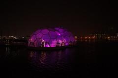 Drijvend Paviljoen at night