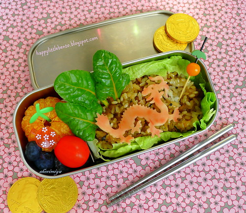 Lunar New Year Dragon Bento | by sherimiya ♥