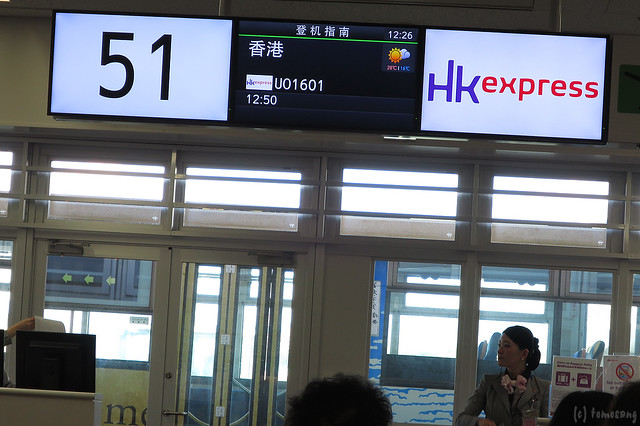 boarding gate No.51