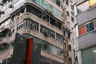 Rainy Day in Hong Kong | by sangsara