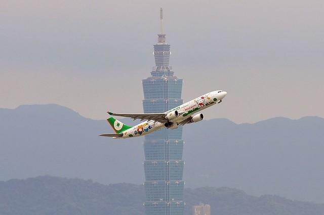 EVA AIR A330 B-16331