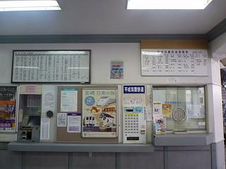 Tagawa-Ita Station   by Kzaral