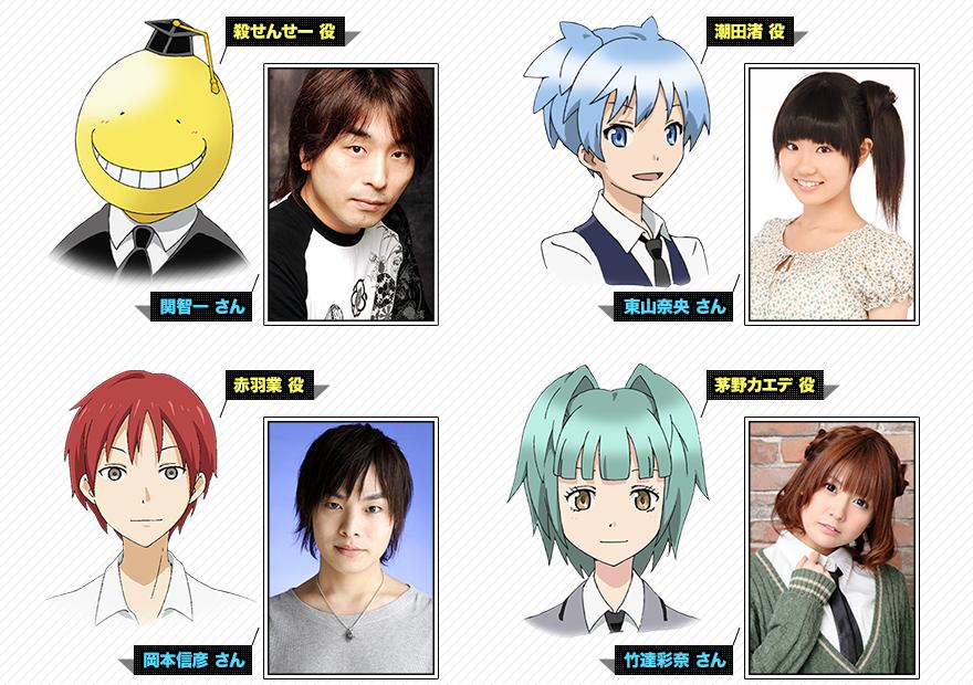130930(1) - 漫畫家「松井優征」代表作《暗殺教室》將自10/6起於活動上映動畫版、海報&主角聲優陣容揭曉!