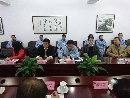圖03 巴陵公司工會張新求副主席說明工會組織運作概況及重點工作後,雙方進行意見交流座談