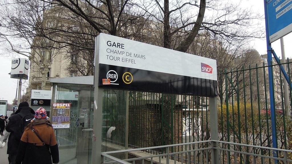 Gare du Champ de Mars, Párizs, állomás, Eiffel torony, RER
